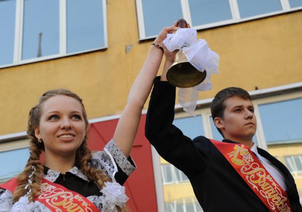 Евгений Епанчинцев / РИА Новости