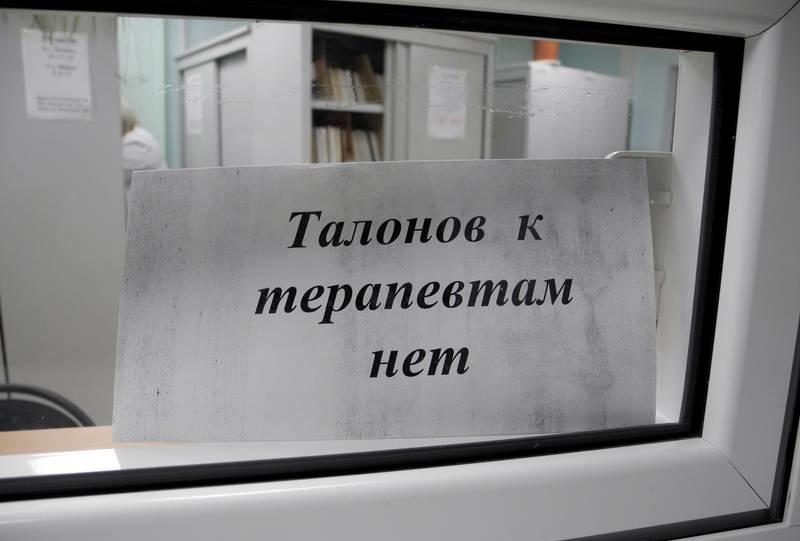 Фото с сайта usnov.ru