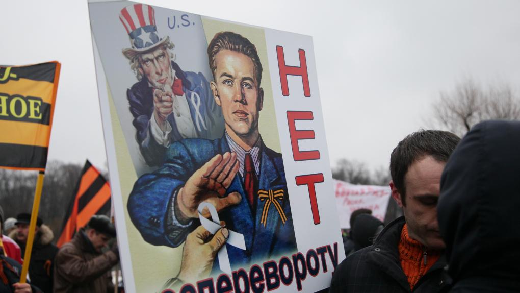 Фото: Андрей Фокин / ТАСС