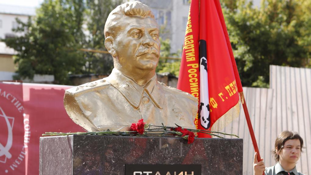Открытие памятника Сталину в Пензе, 9 сентября 2015