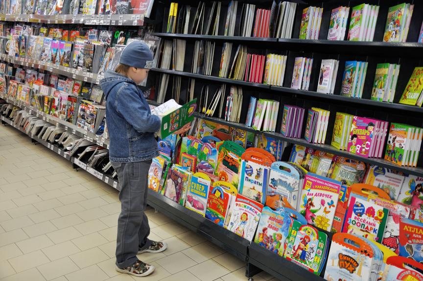 Картинки книжный магазин для детей, сокровище открытки картинка