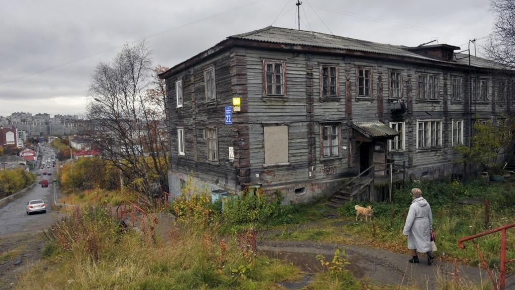 Вид на Мурманск. Октябрь 2017 года