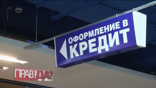 автоломбард под залог автомобиля в москве теплый